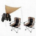 4WD ARB Camping Chairs and Smittybilt Trail Shade PAK - CAMPPKG3