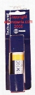 Touch-up Paint - Monte Carlo Yellow (#231) - Genuine SAAB 0263319