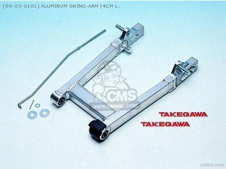(06-03-0101) Aluminum Swing-arm (4cm Long) Monkey ,gorilla ,baj