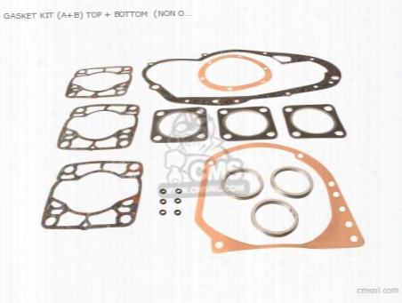 (11400-33000-p) Gasket Kit (a+b) Top + Bottom (non O.e. Alterna
