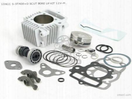 106cc S-stage+ds Cut Bore Up Kit 12v-monkey��gorilla (z50j2000001