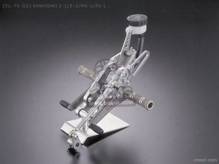 (51-75-02) Kawasaki Z-1/z-2/mk-2/fx-1 Rear-sets 4 Position