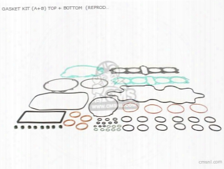 (06112-323-010p) Gasket Kit (a+b) Top + Bottom (non O.e. Altern