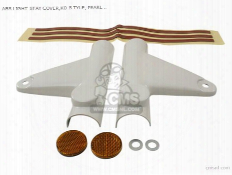 Abs Light Stay Cover,k0 S Tyle, Pearl Milky Wh