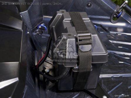 2nd Battery Kit Yxz1000