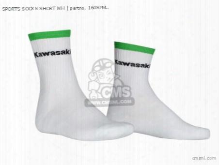 Sports Socks Short Wh