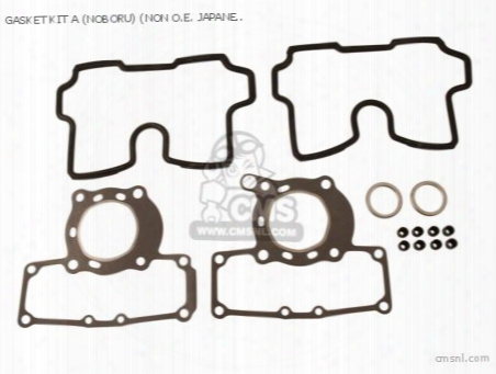 Gasket Kit A (noboru) (non O.e. Japanese Alternative)
