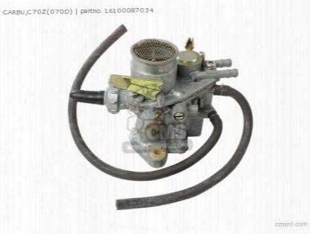 Carbu,c70z(070d)
