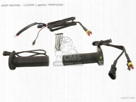 Grip Heater - 120mm