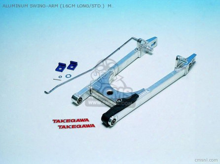 Aluminum Swing-arm (16cm Long/std.) Monkey ,gorilla ,baja