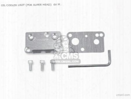 Oil Cooler Unit (for Super Head) 6v Monkey/ Gorilla)50j-1300017~