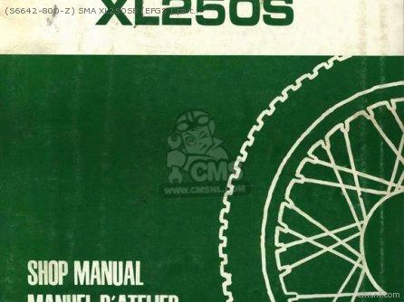 (s6642800z) Sma Xl250sb (efgs