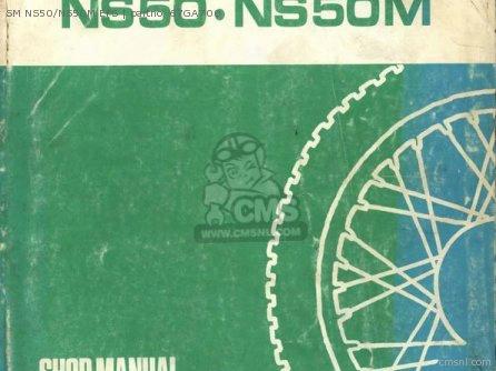 Sm Ns50/ns50m Efs