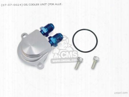 (07-07-0154) Oil Cooler Unit (for Allegri Slim Line Hose) New S
