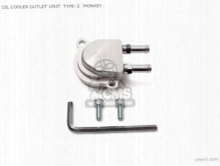 (07-07-0161) Oil Cooler Outlet Unit Type-2 Monkey ,gorilla (n