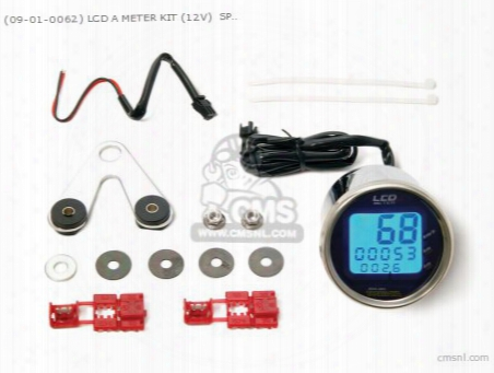 (09-01-0062) Lcd A Meter Kit (12v) Speedmeter (55mm)