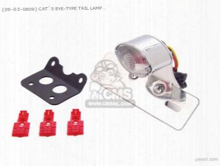 (09-03-0809) Cat's Eye-ytpe Tail Lamp Kit 12v Monkey ?gorilla