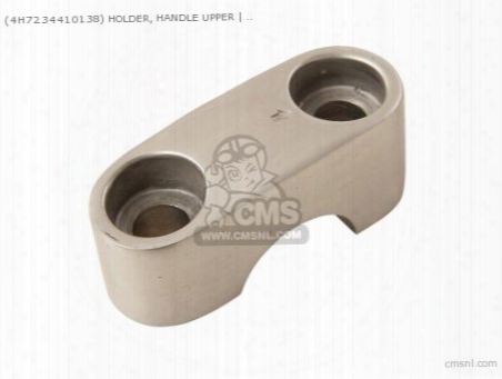 (4h7234410138) Holder, Handle Upper