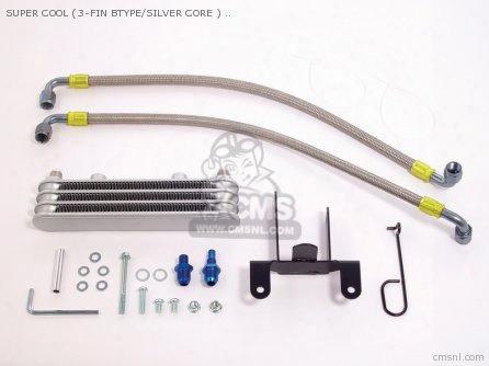Super Cool (3-fin Btype/silver Core ) Ape50/100 (allegri Hose)