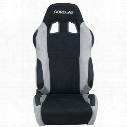 Corbeau Corbeau A4 Racing Seat (Black/ Gray) - S60099DS S60099DS Seats