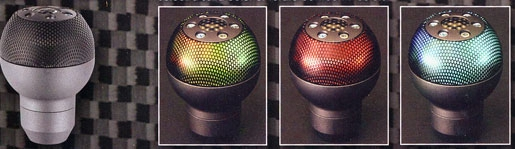 7 Color Mesh Shift Knob