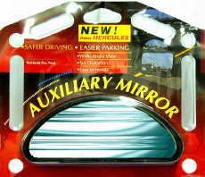 Auxiliary Wide-angle Side View Mirror Attachment Small