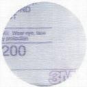 3M M00911 260L Hookit Disc 7 5Mm P600 (Plain)