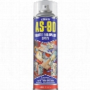 Action Can As90 Welders Anti-Spatter Fluid 400Ml