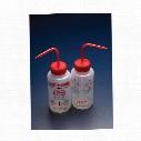Azlon Wash Bottle, Multilingual 250Ml - I.M.S.