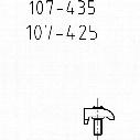 Indexa 2305 Clamp Set