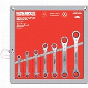 Kennedy-Pro 7Pc 6-22Mm Straight Ratchet Ring Spanner Set