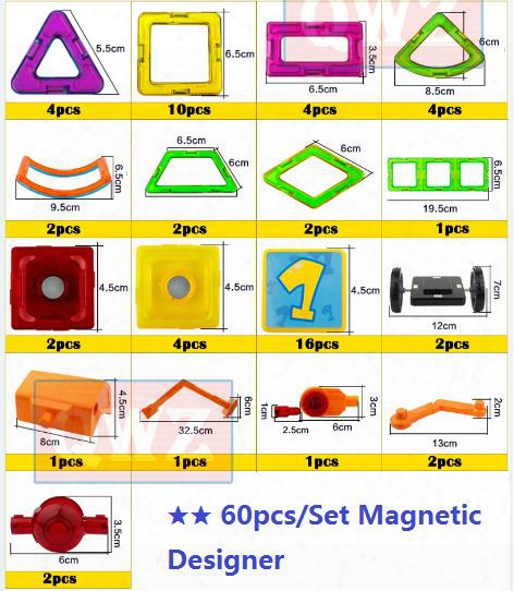 60pcs/set 3d Magnetic Engineering Magnetic Designer Big Size Educational Building Blocks Vehicle Plastic Assemble Enlighten Bricks Toys
