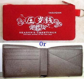 Da. Multiple Wallet N60895 Or Cotton Wallet