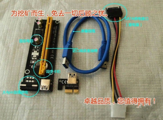 Wholesale- Pcie Pci-e Pci Express Riser Card 1x To 16x Usb 3.0 Data Cable Sata To 4pin Ide Molex Power Supply For Btc Miner Machine Rig