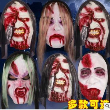 Halloween Masks Adults Men Women Mask Cosplay Costume Mask Scared Villain Mask Wyn M004