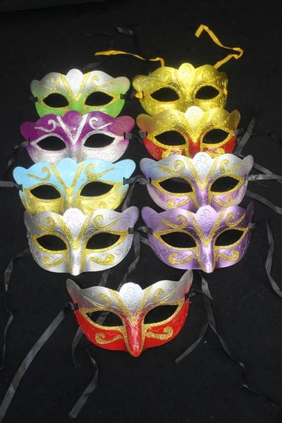 R.h. Hot Sale Carnival Masks Women Masquerade Mask Festive & Party Supplies Handmade Half-face Pvc Multicolor Pastels Beauty Mask 100pcs/lot