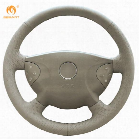 Mewant Beige Genuine Leather Car Steering Wheel Cover For Mercedes-benz Old E240 E63 E320 E280 2002-2005