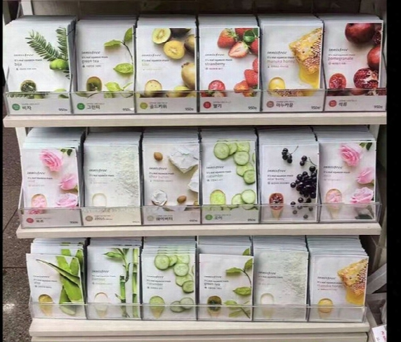 15 Kinds Innisfree Squeeze Mask Sheet Moisturising Face Skin Treatment Oil-control Facial Mask Peels Skin Care Pilate