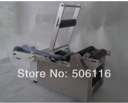 Semi-automatic Round Bottle Labeling Machine Labeler Lt-50