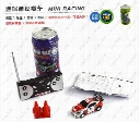 Hot Cheap Mini Coke Can RC Radio Remote Control Micro Racing Car Hobby Vehicle Toy Christmas Gift 60pcs DHL Free Shipping
