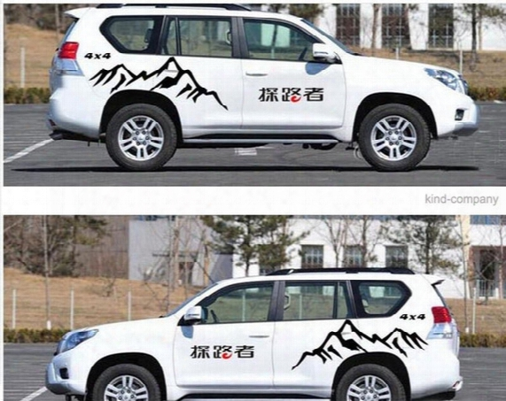 A Set Suv Auto Car Truck 4x4 Mountain Styling Vinyl Car Body Sticker Waist Line Decals