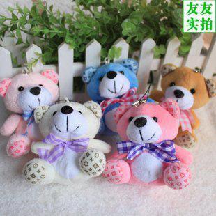 Colored Sitting Bear Cartoon Bouquet Bear Doll Teddy Bear Dolls Bouquet Materials Wholesale Plush Pendant