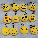 More than 20 kinds of expression 6 cm Christmas gift key chain emojis smile small condole emotion yellow QQ expression plush toy doll