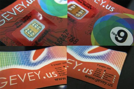 New Arrivel Gevey Sim Card Unlock All Iphone Ios 9 8 7 6 5 For 6 6s Plus 5s 4 Genuine Gevey.us