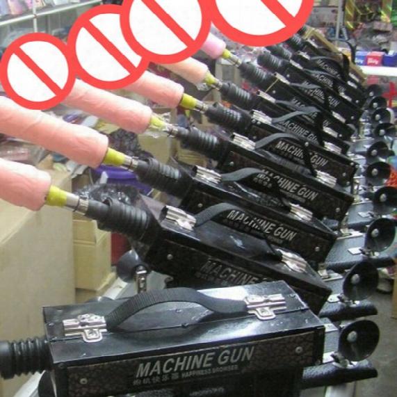 Omyhoney New Adjustable Speeds Sex Machine Gun Auto Sex Machine For Woman Dildo Vagina Toy; Speed: 0-450 Times Minute