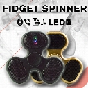 4 In 1 LED Bluetooth MP3 Audio Player Fidget Spinner Support Micro SD TF Card Music Speaker fidget spinner For ADD ADHD With Retail Box