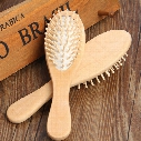 Newest Wooden Bamboo Hair Vent Brush Brushes Hair Care and Beauty SPA Massager Massage Comb 225*60mm DHL Free