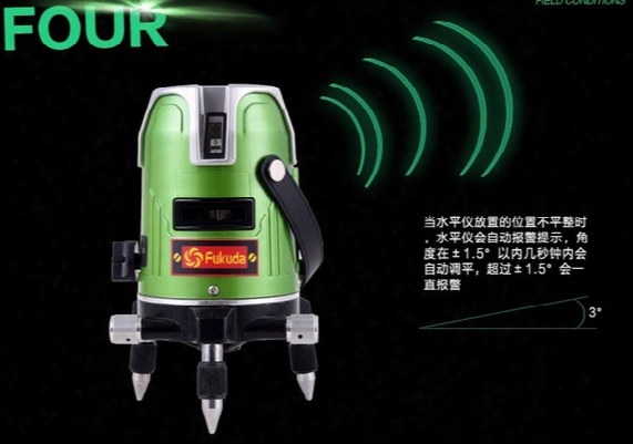 Wholesale-free Shipping Fukuda Automatico Self Leveling Green Line Nivel De Laser Level 4v1h