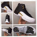 retro 12 wings basketball shoes 2016 new colorway sneakers for men Real Carbon Fiber Zoom inside Original Factory Quality Version